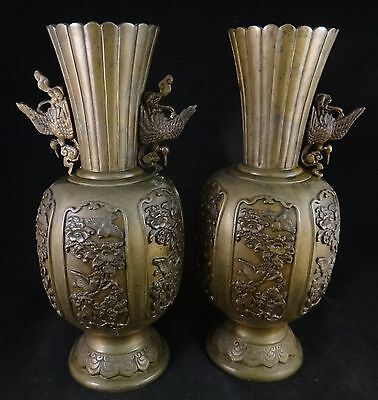 """Pair of Japanese bronze vases with crane handles (-1), Meiji period. 10 ¾"""" tall"""