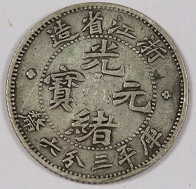 1898-1899 CHINA Chekiang 5 Cent Silver Dragon Coin Fine L&M-286 Y-51 Scarce!