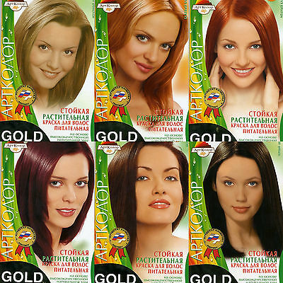 Natural Hair Dye Based on Henna and Basma High quality
