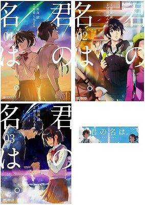 NEW Kimi no Na wa (Your Name) (1)-(3) Set Comic Manga Original Book Japanese