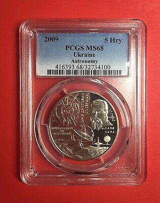 """PCGS MS 68 Ukraine,5 hry coin """"International Year of Astronomy """" 2009 year"""
