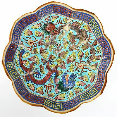 Chinese Tongzhi mark & period dish famille rose (dragong chasing the pearl)