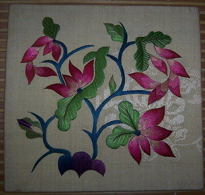The embroidery pillow of the ancient relic silk part