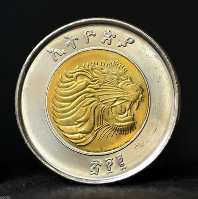 World Coins: Africa Ethiopia 1 Birr 2002 - 2010 Lion Head Libra Bimetallic Coin