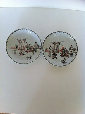 Chinese Griselle Qianlong saucer dishes 18thc