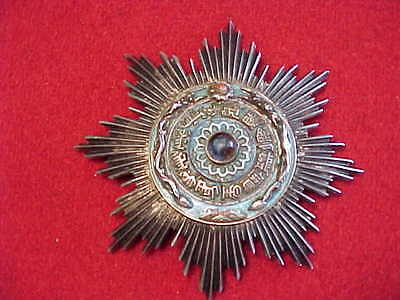Wwii Chinese Order Of The Double Dragon Breast Star ~ Clean Estate Item