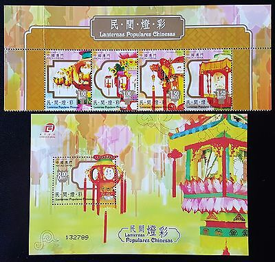 "China Macau 2006 ""charming Chinese Lanterns"" S/s + Strip Of 4 Stamps"