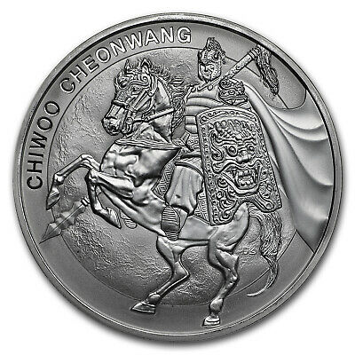 2017 South Korea 1 oz Silver Chiwoo Cheonwang BU - SKU #132452