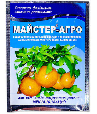 Complex mineral fertilizer For citruses / 25 g