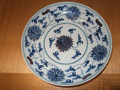 A Chinese blue and white dish with Jiajing emperor (1522-1566) mark