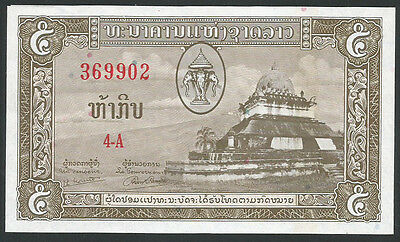 Laos ND (1957) P-2a UNC 5 Kip *With Security Planchettes*