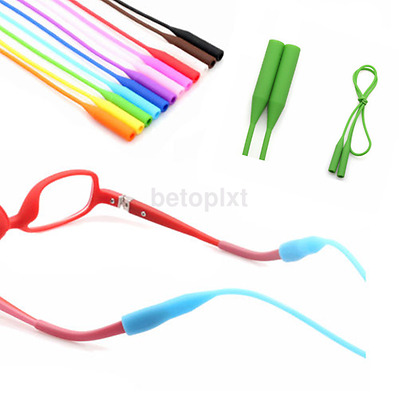 New Silicone Neck Strap Cord Glasses Spectacles Lanyard Holder Accessory FR