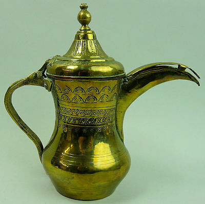 ANTIQUE TURKISH BRASS DALLAH OR COFFEE POT EARLY 1900's