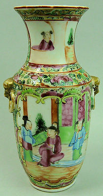 Antique Chinese Famille Rose Canton Porcelain Vase C1880