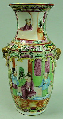 Antique Chinese Famille Rose Canton Porcelain Vase C.1880