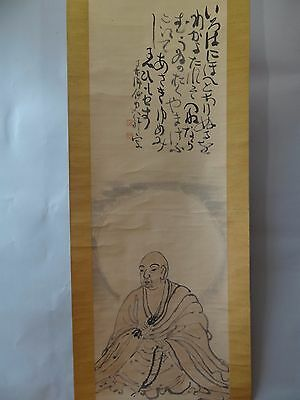 """Antique Japanese hanging scroll Handpainted on Paper  """"Monk""""  with wooden box"""