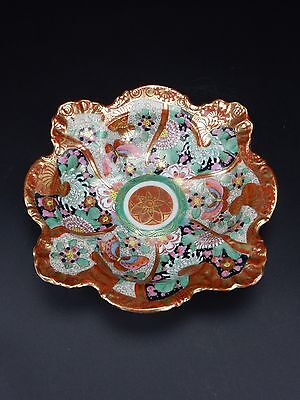Hand painted Antique Japanese Signed Kutani  Red and Gold Bowl. 9.5  inches