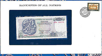 Banknotes of All Nations Greece 50 Drachmai 1978 P 199 GEM UNC Low 03K 000115