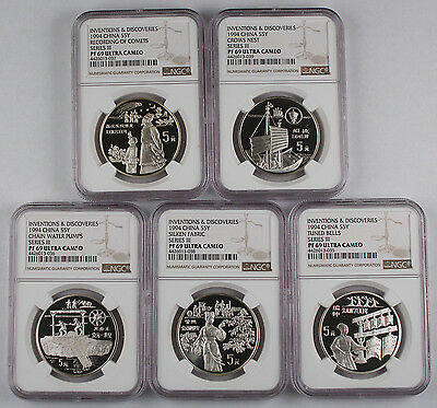 1994 China Silver 5 Yuan Invention series III 5 Coin Proof Set NGC PF69 UC