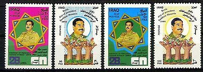 IRAQ IRAK STAMPS SADDAM HUSSEIN BIRTHDAY 1988  Scott# 1320 - 1323 MH