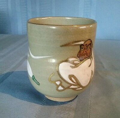 Vintage Hand Made & Painted Asian Art Pottery Cup w/ Gold Trim #1 -Signed