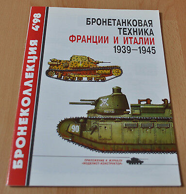 4/98 Armored vehicles of France and Italy 1939-1945 Armor Book