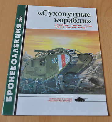 5/00 English heavy tanks of the First World War Armor Book