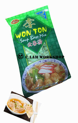 Lee Brand Won Ton Soup Base Mix 10 Sachets Chinese Soup Broth Noodle Dish