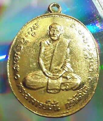 Thai Buddha Brass Amulet Loung Phu Mon Pendant / Holy/good Luck/protect The Evil