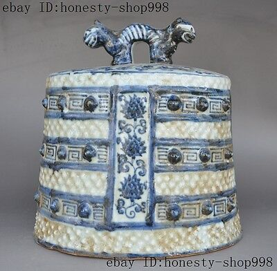 Old Chinese Blue & White Porcelain double head beast  Dragon bell Chung Zhong