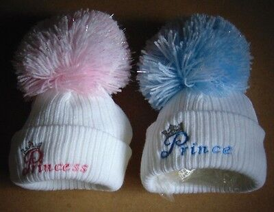 baby pom pom hat -prince or princess-new born and 3-12 months