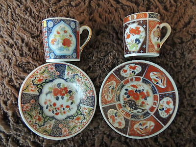 Made in Japan Two sets of Demitasse Cup & Saucer bright colors with gold details