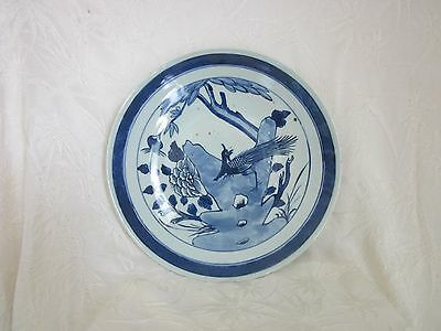 Chinese Antique Blue Porcelain Qing Dynasty Bird Plate ca: Early 1900's