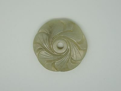 Chinese Carved Treasure Flower Jade