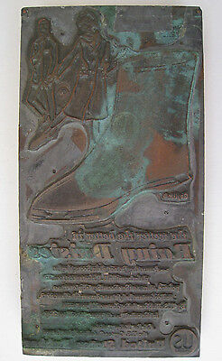 Vintage Us Advertising Rainy Daisies Boots Led Copper Engrved Printing Plate