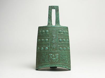 Japan old Bell green color metal