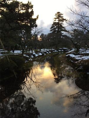 Beautiful View Of Winter Digital Picture Image Photo Free Email Shipping #2