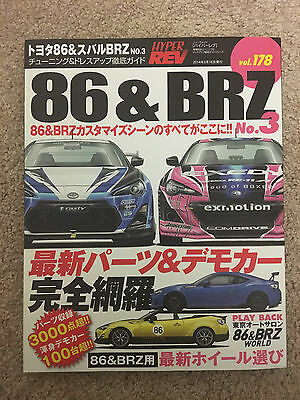 BRZ FRS HYPER REV Japanese TUNING Guide PHOTO Book ZN6 ZC6