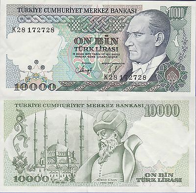 Turkey 10,000 Lira Banknote 1982 Extra Fine Condition Cat#199-2728