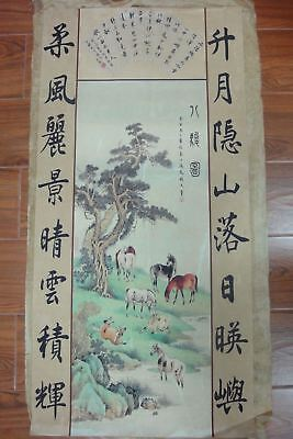 Large Rare Old Chinese Paper Painting Horses Signed HuChengRong QA253