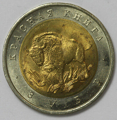 Russia 1994 50 Roubles BIson Y#368