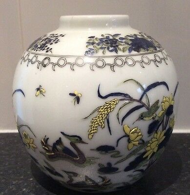 "Vintage Hand Painted Slightly Raised Chinese ginger jar, Some Wear. 5"" Tall"