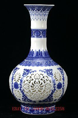 Chinese Blue & White Porcelain Hand Carved Hollow Vase W Qianlong Mark CQLK14