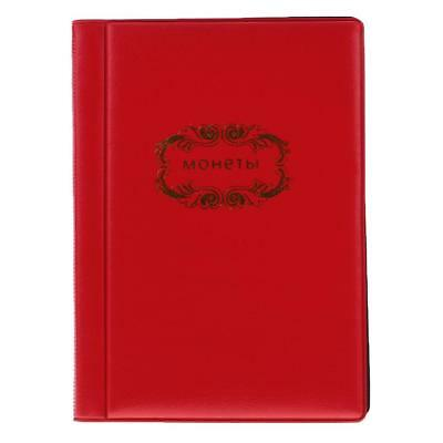 120 Coins Collecting Holders Penny Pockets Storage Folder Album 10 Pages Red