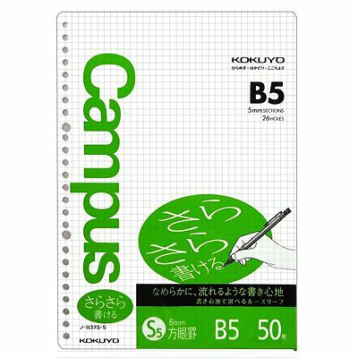 New Kokuyo Campus Loose Leaf Paper B5 5mm Rule 26 Holes 50 Sheets f/s Japan
