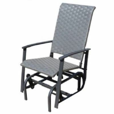 Aluminum and Wicker Glider Chair
