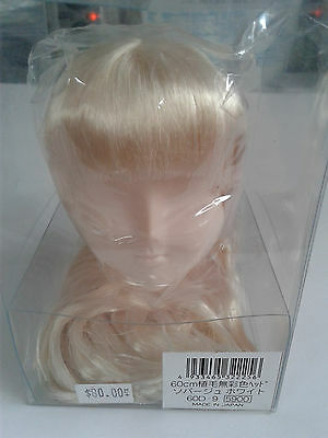 Bjd Ball Jointed Doll head only