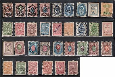 (U29-27) 1870-1970s Russia mix of 119 stamps value to 1R (A)