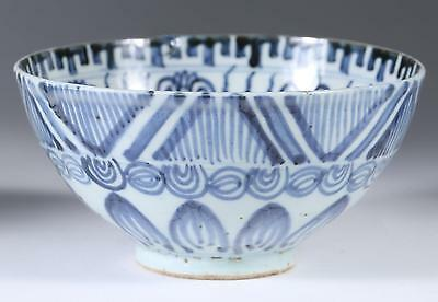 China Chinese Ming Style Blue & White Porcelain bowl Qing Dynasty ca. 1900