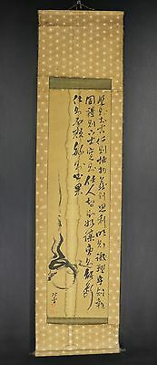 JAPANESE HANGING SCROLL ART Calligraphy  Asian antique  #E6482